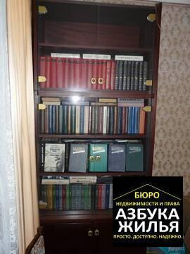 2-к квартира на Новой 2 - Фото 5