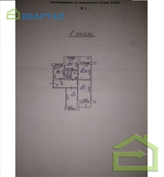 Продажа четырехкомнатной квартиры Белгород Щорса 46 - Фото 2