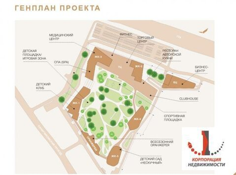 """Нескучный Home-spa"" - Фото 2"