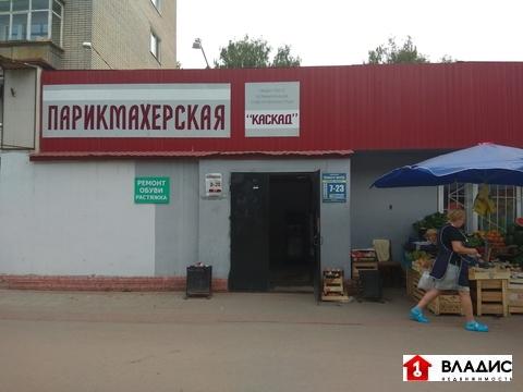 Торговое на продажу, Владимир, Юбилейная ул. - Фото 2