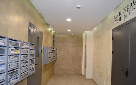 Продается 4-х комнатная квартира в Московском - Фото 4