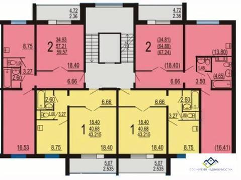 Продам 2-тную квартиру гранитная23, 60 кв.м.10эт - Фото 4
