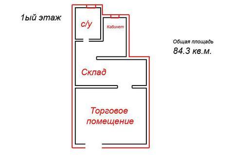 Аренда помещения в центре города Волоколамска МО - Фото 2