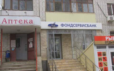 Продается офис 120.2 м2, Ростов-на-Дону - Фото 1