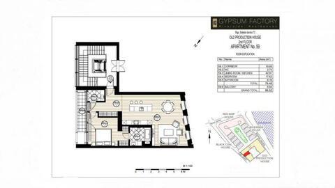 299 000 €, Продажа квартиры, Купить квартиру Рига, Латвия по недорогой цене, ID объекта - 313137557 - Фото 1