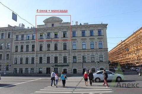 Квартира с видом на Мариинский театр - Фото 1