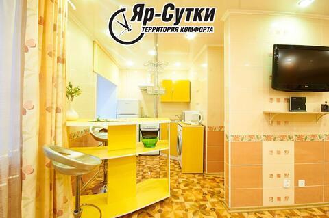 Квартира-студия люкс-класса в центре Ярославля. Без комиссии - Фото 4