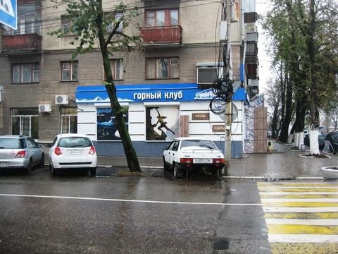 Продаю магазин 289 м2 в центре Воронежа, в районе вгу - Фото 1