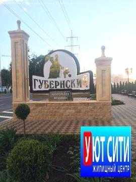 """Ж""""губернский"""" - евродвушка- 58 кв.м. - Свидетельство! - Фото 3"""