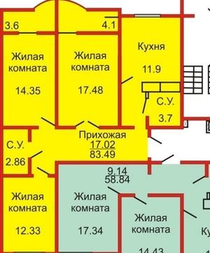 Новая 3-к квартира на ул. Донковцева - Мира - пр. Гагарина - Фото 2