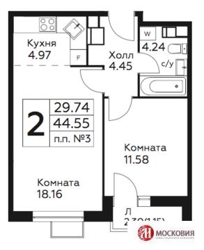 Продам 2-к квартиру с ремонтом 44.55 кв.м.м.Бунинсая аллея - Фото 3