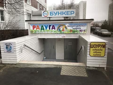 "Продажа ТЦ ""Бункер"" 505.7 м2, м. Крылатское - Фото 2"
