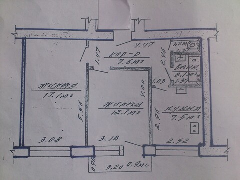 Двухкомнатная квартира в Заславле. - Фото 2