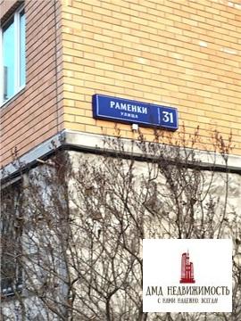 Сдается 1-но (однокомнатная) на ул. Раменки, д.31 у м. Раменки Москва . - Фото 2