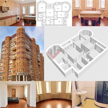 Четырехкомнатная квартира по адресу ул. Цюрупы, 145 - Фото 1