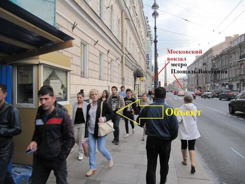 Торговое помещение 302 кв.м. Невский пр, д. 91 - Фото 3