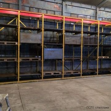 Сдам складское помещение 360 кв.м, м. Ленинский проспект - Фото 4
