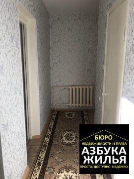 1-к квартира на Максимова 23 за 899 000 руб - Фото 5