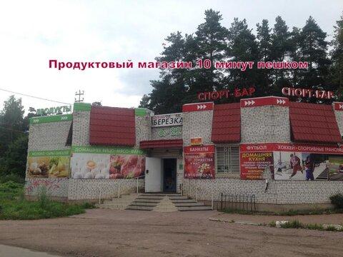 15 соток Ленинградская область, Гатчинский район, п. Вырица, ул. . - Фото 4