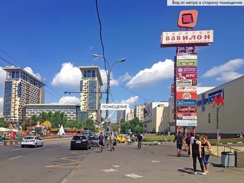 Помещение в аренду 130 кв.м, м.Ясенево - Фото 4