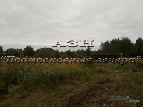Ленинградское ш. 55 км от МКАД, Солнечногорск, Участок 13 сот. - Фото 1