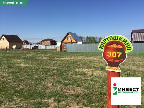 Продажа участка, Симоново, Заокский район, Картошкино 2 - Фото 1