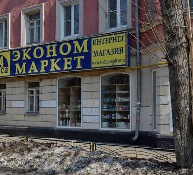 Продажа торговой площади 418.7 кв.м, м.Сходненская - Фото 1