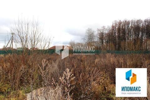 Участок 15 соток , ИЖС, Шеломово,45 км от МКАД, Киевское шоссе - Фото 1