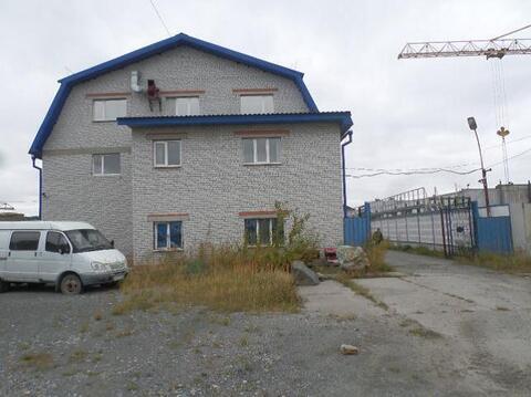 Производственная база в г.Тюмени, 2560.3 м2 - Фото 1