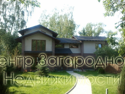 Дом, Можайское ш, Рублево-Успенское ш, 1 км от МКАД, Немчиновка пос. . - Фото 2