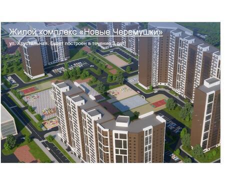 Продажа 3-хк.кв. квартир разной планировки в новом доме на Хрустальной - Фото 4