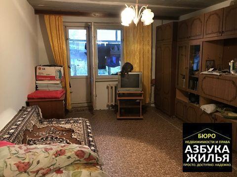 3-к квартира на Шмелёва 17 за 1.5 млн руб - Фото 1