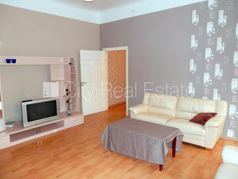 Объявление №1154335: Аренда апартаментов. Латвия