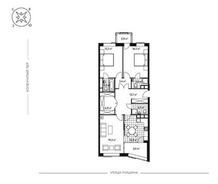 3-комн. квартира 103,3 кв.м. в новом 7-ми этажном доме САО г. Москвы - Фото 5