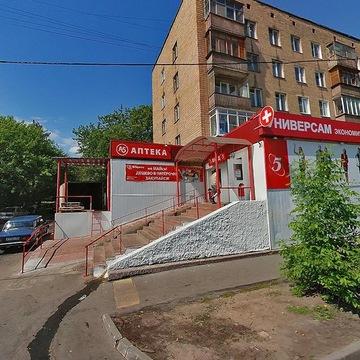 Москва, ул. Артамонова, дом 1 - Фото 2