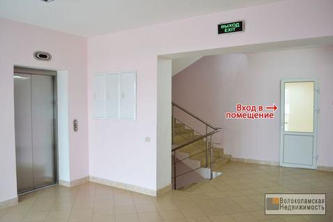 Аренда офиса в центре Волоколамска 45 кв.м. - Фото 5