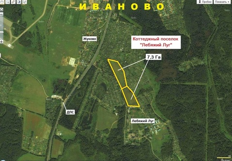 Участок для ИЖС в коттеджном поселке «Лебяжий Луг» в 2 км от Иванова - Фото 1