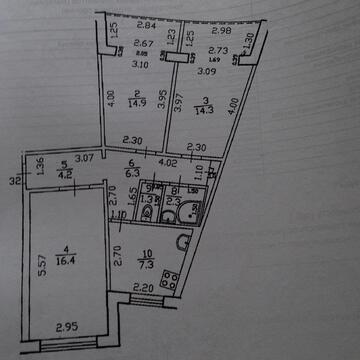 Продается 3х ком. квартира по улице Бульвар Тюлькина 7/2 - Фото 2