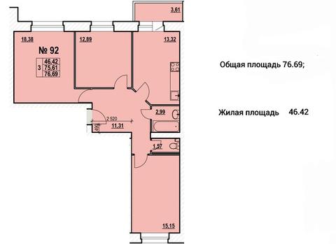 """1-х комнатная квартира Квартал-Парк """"Светлояр"""" - Фото 4"""