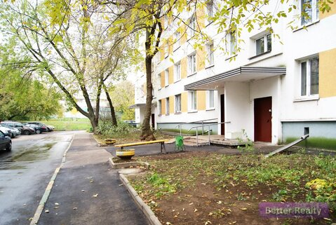 Квартира в Марьино. - Фото 1