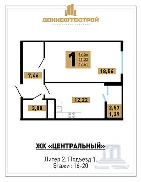 Продается 1к.квартира г. Ростов-на-Дону в новостройке от собственника.