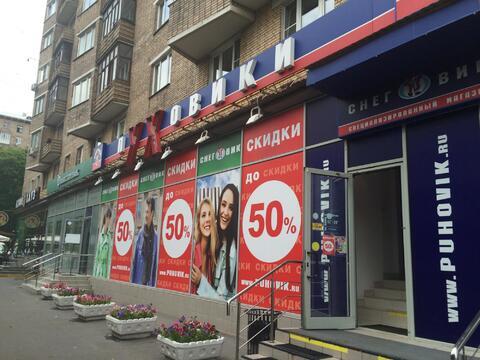 Продажа торгового помещения 223,7 кв.м. ул. Щербаковская
