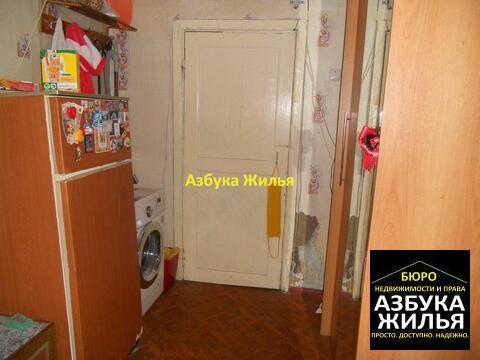 Комната на Коллективной 35 - Фото 3