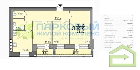 Трёхкомнатная квартира в кирпичном доме с индивидуальным отоплением - Фото 2