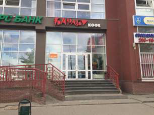 Продажа торгового помещения, Нижний Новгород, Ул. Белинского - Фото 2