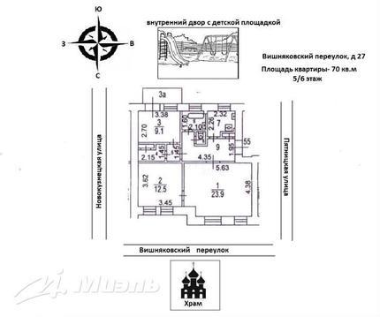 Продажа квартиры, м. Третьяковская, Вишняковский пер. - Фото 2
