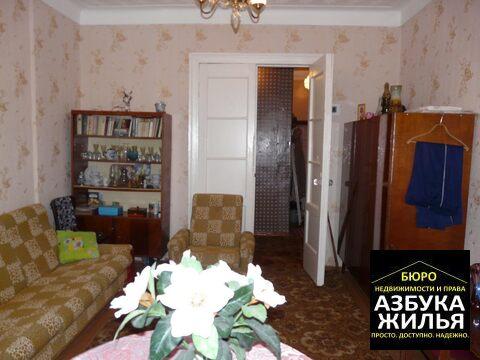 2-к квартира на Мира 900 000 руб - Фото 4