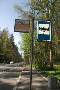 Дача в Курортном районе г. С-Пб пос. Серово - Фото 2