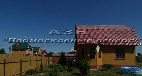 Симферопольское ш. 60 км от МКАД, Кулаково, Дом 90 кв. м - Фото 3