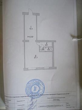 Сдам в аренду нежилое помещение в центре Энгельса на ул. М. Горького - Фото 3